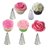 rose cake piping nozzle